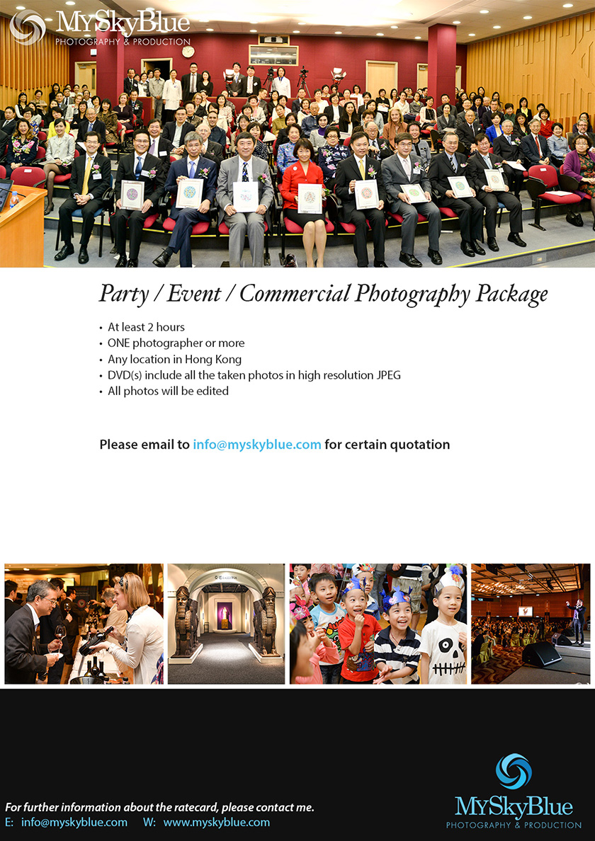 MySkyblue, Rate Card, Events photo, Party photo