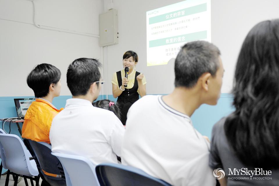 Kumon Education Grand Opening (Yau Tong)