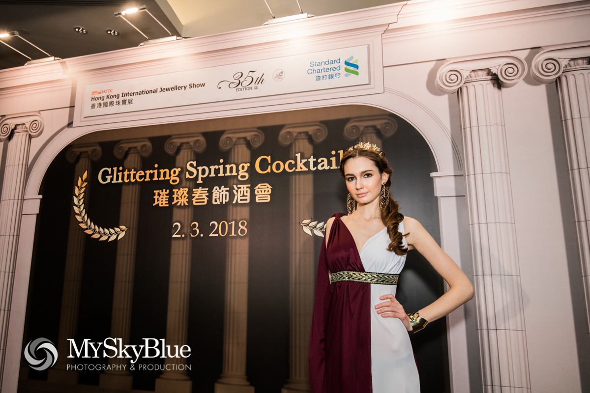 HK International Jewellery Show Cocktail Party